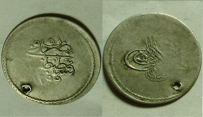 Rare Genuine Islamic billon coin/ Ottoman Empire Abdul AZIZ I Turkey Istambul 5