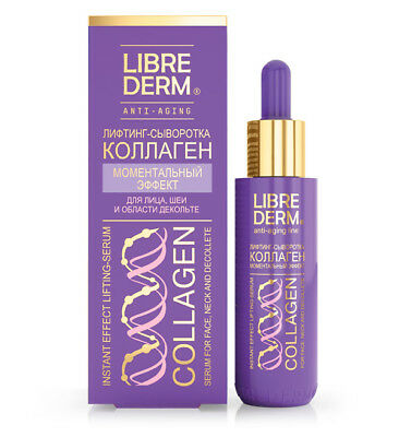 Librederm anti-aging collagen lifting serum instant effect 40ml