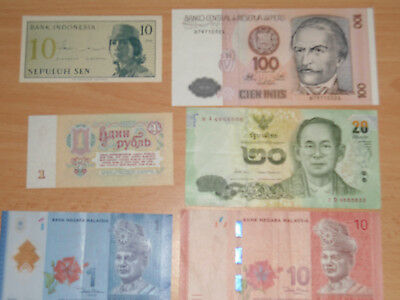 World Banknotes - 6 unique notes international foreign money