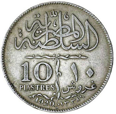 1920 / 1338 Egypt 10 Piastres KM# 327 Silver Rare Key Date Coin VF/+