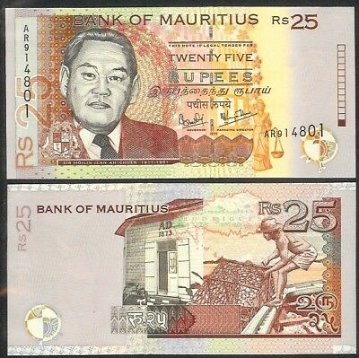 Mauritius 25 Rupees 1999 P49 Uncirculated