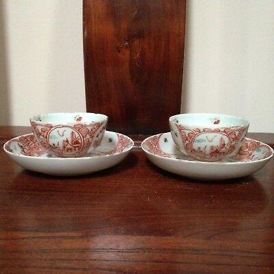 2 Sets Antique 18th C Qing Kangxi Chinese Export Cup & Saucer Landscapes&Baskets