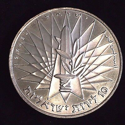 Uncirculated 1967 Israel 10 Lirot Silver 26 grams Victory... Free S/H in US!!