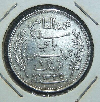 Tunisia - 1914 5 Centimes & 1917 10 Centimes and 1 Franc - 3 Nice Coins!