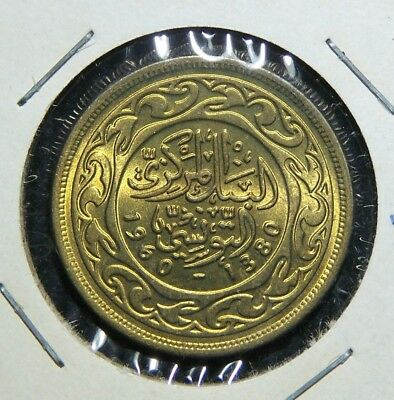 Tunisia - 1960 - 1, 2, 5, 10, 20, 50 & 100 Millim - 7 Great Uncirculated Coins!!