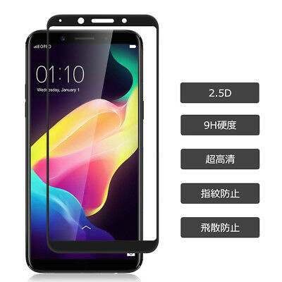 1x2x Anti-Scratch 9H Full Cover Tempered Glass Screen Protector Film For OPPO F5