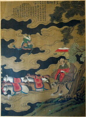 Chinese Painting On Silk Depicting Taoist Immortals, Chariot Dragon Horses Tiger