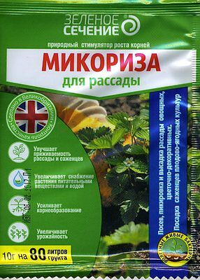 Mycorrhiza for seedlings, natural stimulator of root growth.