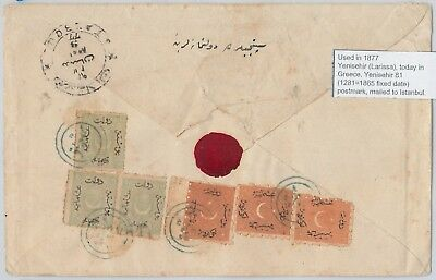 64375 -  TURKEY Ottoman Empire POSTAL HISTORY:  cover from YENISEHIR Greece 1868