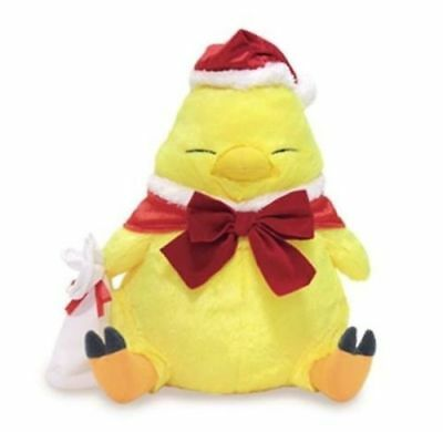 Taito - Final Fantasy XIV 14 Online Fat Christmas Chocobo Winter 33cm Big Plush