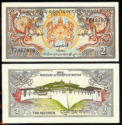 Bhutan 2 Ngultrum Nd(1986) P13 Uncirculated