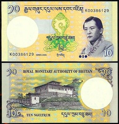 Bhutan 10 Ngultrum 2006 (2007) P29 Uncirculated