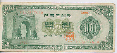 1964 South Korea 100 Won Note **rare Note** Mildly Circulated-No Rips Or Holes!