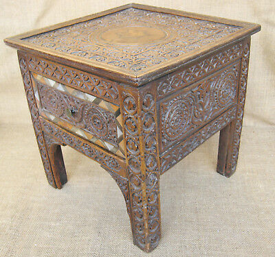 Antique Islamic Arabic Moorish Carved and Inlaid Low Wooden Table Stool