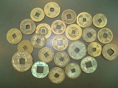 Lot of (25) Old Chinese Square Hole Coins UN-CHECKED **NO RESERVE**
