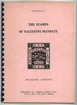 The STAMPS of PALESTINE MANDATE, Zodiac Specialized Catalogue, 2nd edition 1974