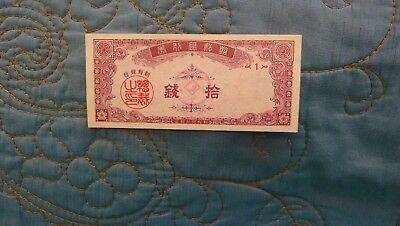 Korea 1949 10 Chon Note Unc