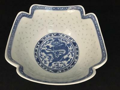 "Lovely 9"" Chinese Rice Eye Dragon Center Medallion Serving Bowl Curved Sq Shape"