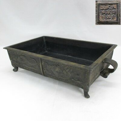 D798: Japanese OLD copper fantastic shallow flower basin by great Seimin Murata