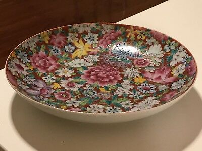 "Republic Period Big Chinese Famille Rose Millefiori Plate 11"" (28CM)"