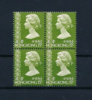 [L0990] Hong Kong : 4x Good Very Fine MNH Stamp in Block of 4