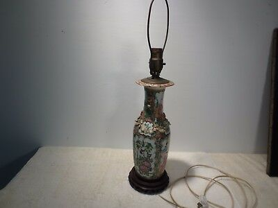 Antique Rose Medallion lamp.