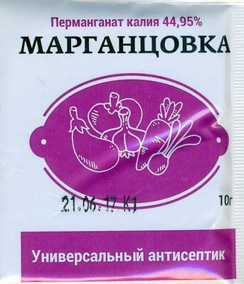 "Fertilizer and universal antiseptic ""Marganchovka""10g."