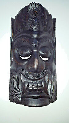 Vintage Hand Carved Dark Wood Mask