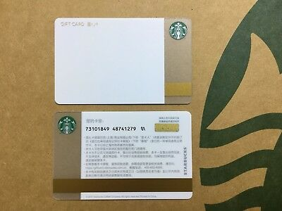 New Starbucks China 2017 Create Your Own Card Gift Card RMB100