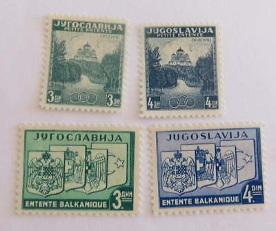 Yugoslavia 1937 Little Entente and Balkan Entente sets UMM