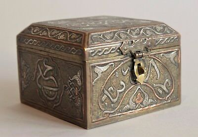 Antique Persian Bronze Casket