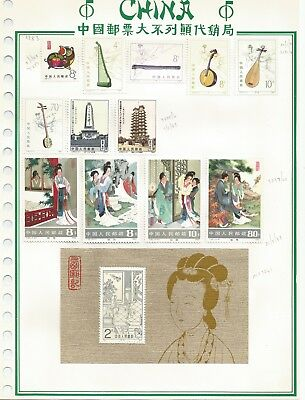 Mint PRC China collection on 12 pages Total Cat £787. Better Sets & M/S