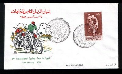 EGYPT 1958  :  5th International Cycling Tour in Egypt FDC with special cancel.
