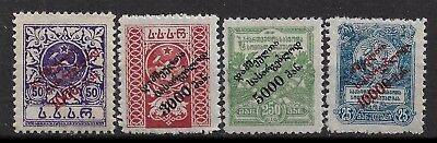 1922 GEORGIA SET OF 4 Perf. MNH STAMPS (Michel # 36A-39A)