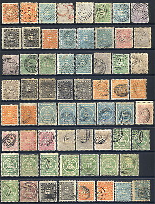 British Guiana 1862-1935 Very Highly Catalogued Mainly Used Range Of 262 Stamps