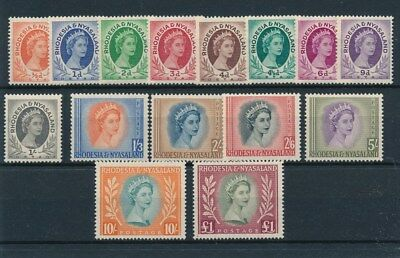 [83992] Rhodesia & Nyasaland good set Very Fine MH stamps