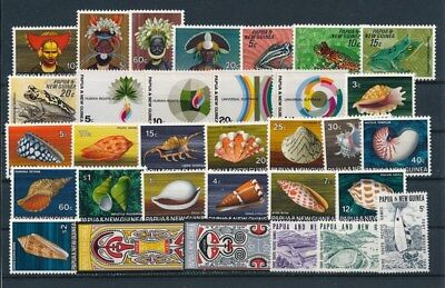 [G85130] Papua & New Guinea good lot Very Fine MNH/MH stamps