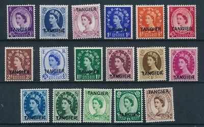 [59525] Morocco Tangier 1952-55 good set MNH Very Fine stamps