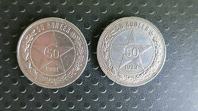 Russia 1921/1922 Lot Of 2 Silver 50 Kop Coins .
