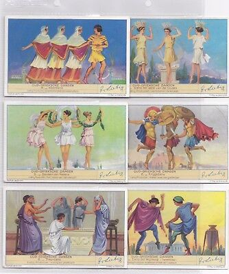 Cigarette Cards- Dances of Ancient Greece - Issued in 1942 - Full set of 6