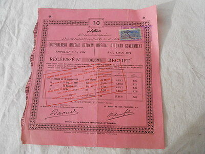 Document : Emprunt 1914 Gouvernement Imperial Ottoman timbre cachet