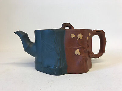 Yixing teapot, 2nd half of the 20th century