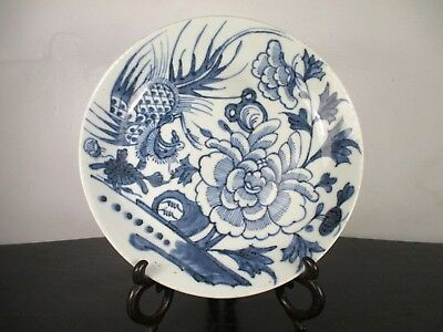 UNUSUAL 18/th19thC Antique CHINESE PLATE with PHOENIX
