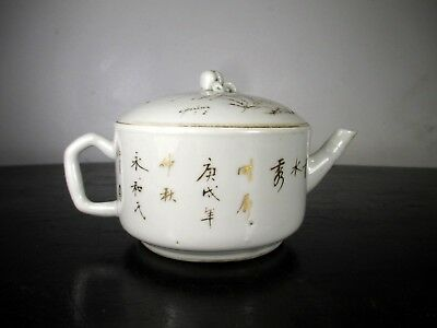 UNUSUAL Vintage TEAPOT WITH SCRIPT and MARK TO BASE