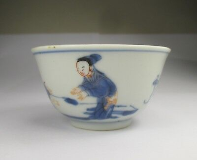 Very RARE 18thC TEA CUP WITH MOTHER and CHILD