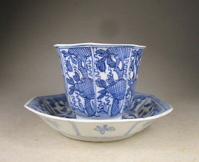 Very Fine & Perfect Vung Tau Cargo 17Thc  Porcelain Tea Cup And Saucer