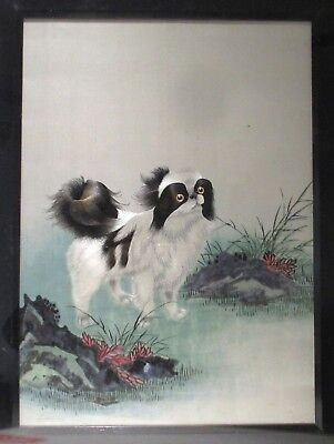 Very FINE VINTAGE CHINESE SILK EMBROIDERED PICTURE of a DOG