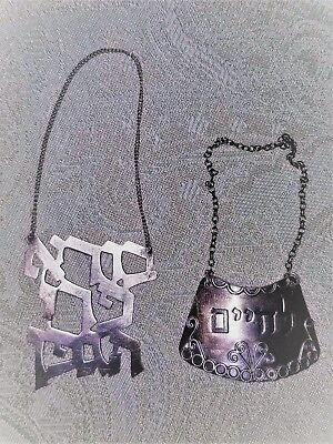Two Sterling Silver Jewish Wine Labels with Chain for Hanging on Decanter