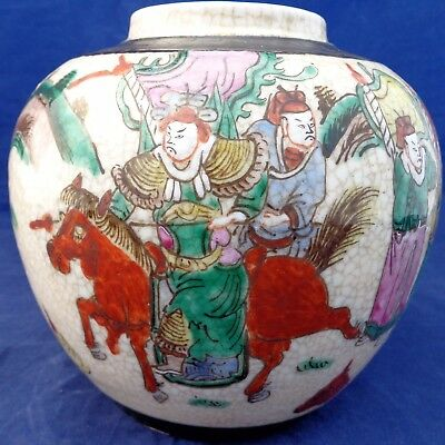 Antique Chinese Porcelain Ginger Jar Warriors Brown Etched Cheng Hua 成化 20th C