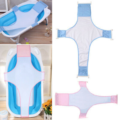 CO_ Newborn Infant Baby Bath Adjustable Antiskid For Bathtub Sling Mesh Net Qual